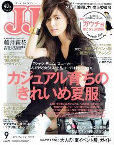 JJ7.23表紙